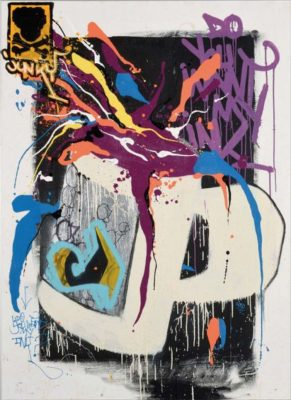Junky Artist | Do you Want | Street Art Tag Lettering Graff | Galerie Marciano Art Gallery contemporain
